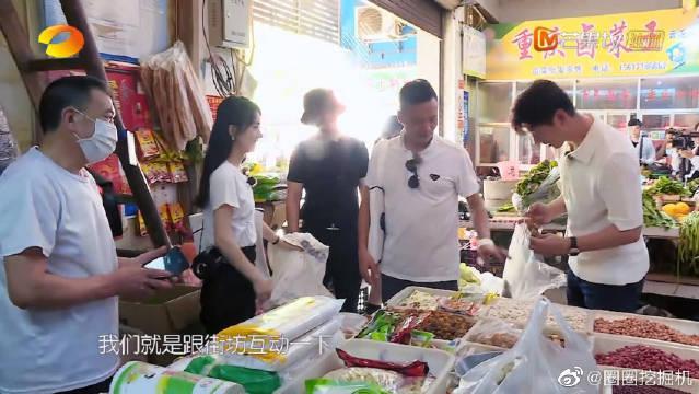 新晋财务总监赵丽颖与张亮林述巍展开较量