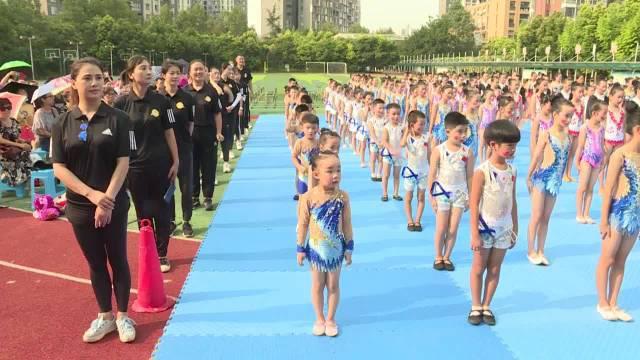 出征!成都市第十四届运动会青羊区代表团体操项目代表队今日出征