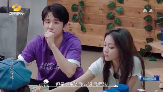 刘令姿乐乐猪你被cue啦!@刘令姿__ 都是中戏音乐剧专业……