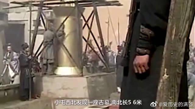河南挖出3000年前古墓,墓主身份让专家吃惊:她的贡献堪比秦始皇