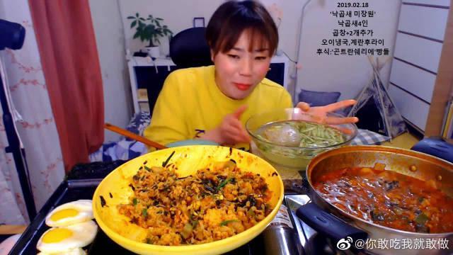 拌饭配上蔬菜汤,好美味的样子!