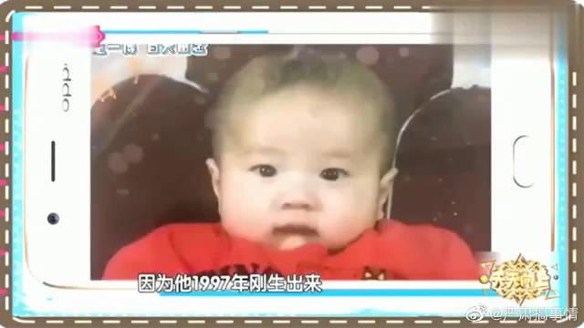 穿婴儿服穿奶嘴出镜,导演组做了什么,才让一博答应的?