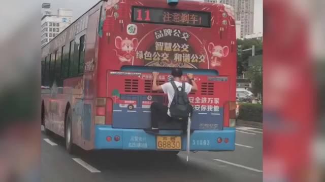 """网传无锡一男子扒公交车尾""""乘车"""" 公交公司:正在进行后续调查"""