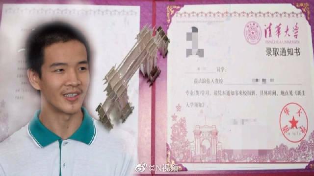 广州学霸获清华首封录取通知书:加入强基计划……