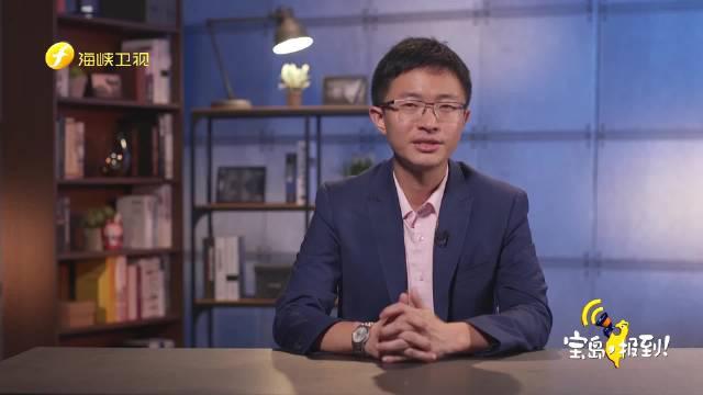 """李登辉脸谱多面性,曾让蒋经国感叹""""看错人"""" !"""