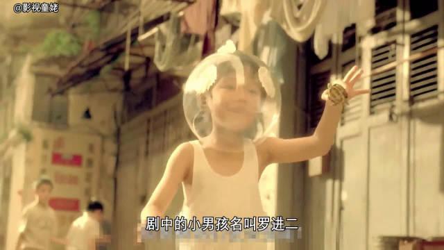 三分钟看完香港催泪影片《岁月神偷》……
