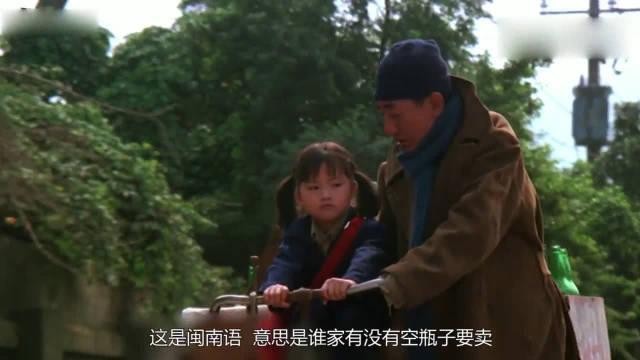 几分钟看高分电影《搭错车》,哑父收废品养活女孩……