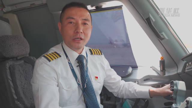 机长亲授机翼减速板的秘密