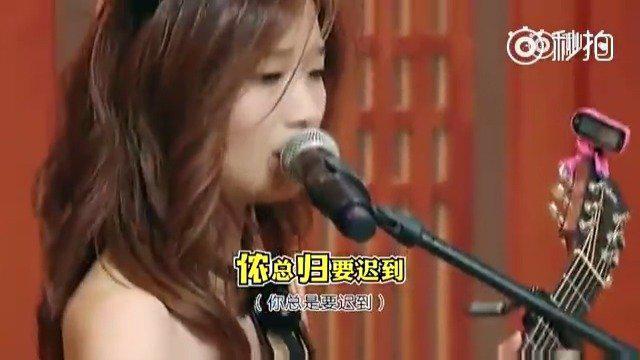 上海话版本的《好想你》。吴侬软语 唱的人骨头都软了