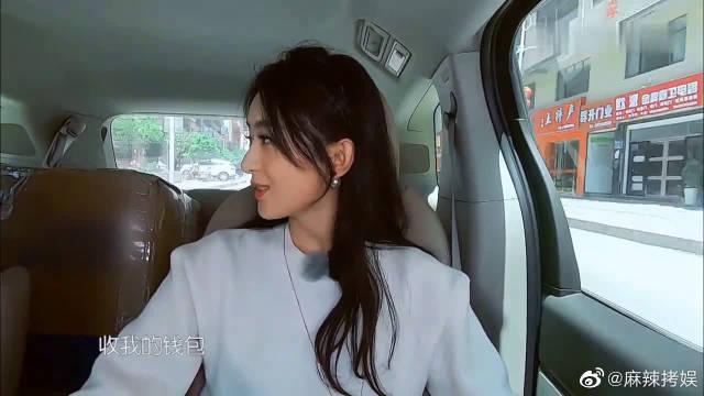 导演要没收钱包?赵丽颖黄晓明表示没有 李浩菲一句话张亮扎心了