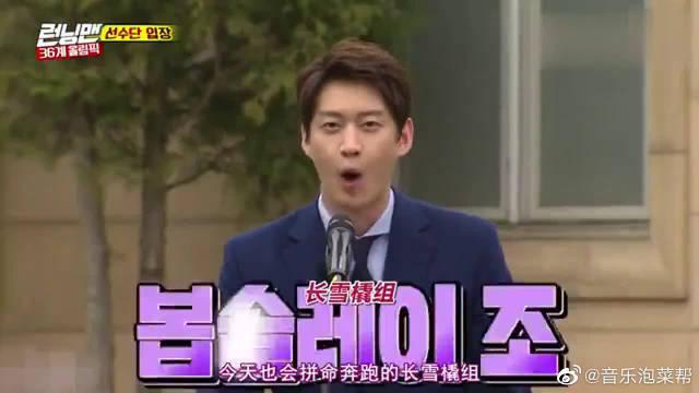 刘在石、HAHA、李相烨尴尬开场,SBS主持人选择无视