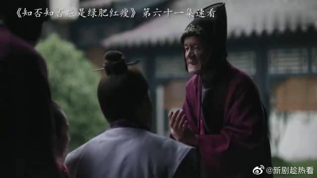 赵丽颖&冯绍峰&朱一龙