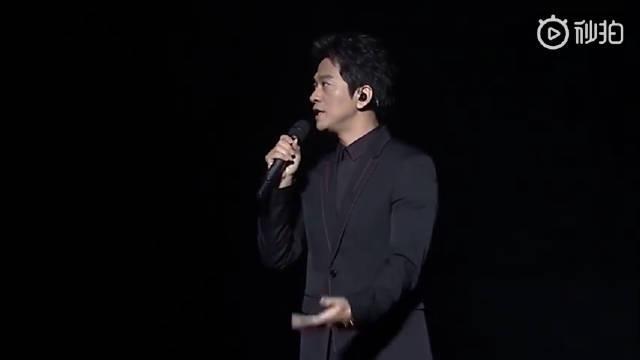 李健《贝加尔湖畔》现场版 《贝加尔湖畔》是一首空灵悠扬的歌曲