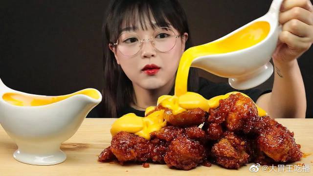 小姐姐今天吃麻辣乳酪鸡!!厚厚的乳酪真的很治愈啊~