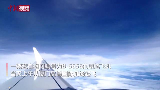 """厦航""""大兴号""""涂装飞机成功首飞!"""