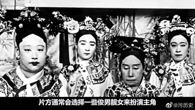 大清官员的真实模样:乾隆皇帝、大贪官和珅、慈禧太后