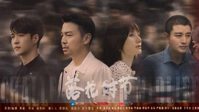 由正午阳光出品,原著作者阿耐编剧,简川訸执导,侯鸿亮制片……