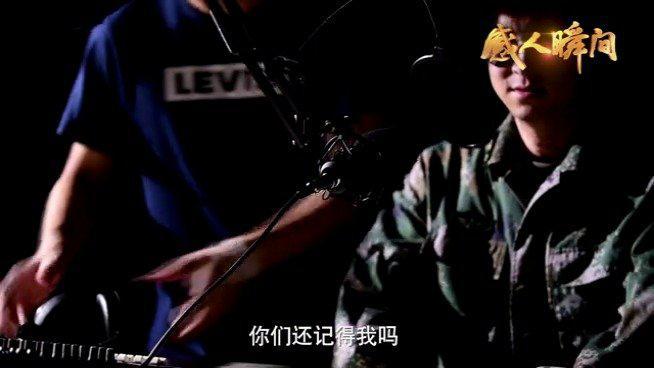 感人瞬间·微视频《时代楷模杜富国》