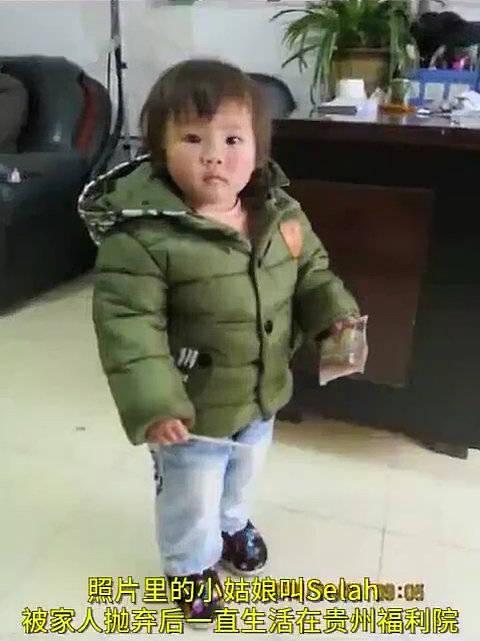 一个从小被中国父母抛弃的女孩,被美国家庭领养全过程