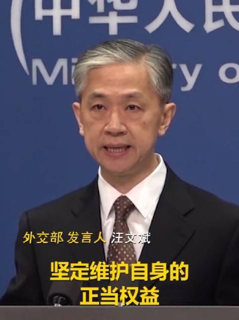 汪文斌: 美国应停止对中国媒体打压,确保在美记者安全等权益……