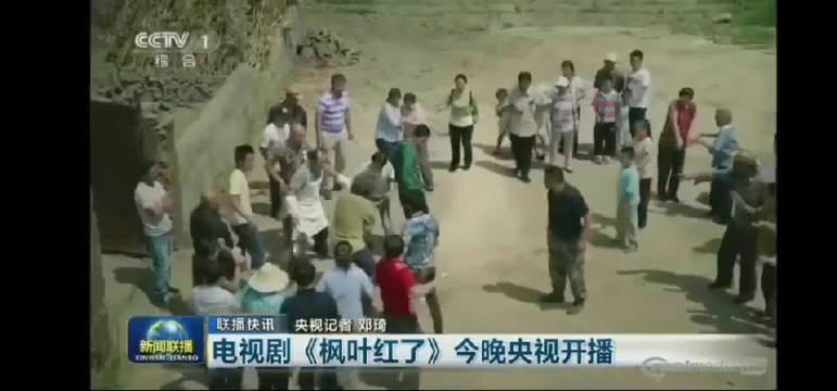 《枫叶红了》提档登陆央视 甘肃籍演员孙茜诠释小人物奋斗史 由哈