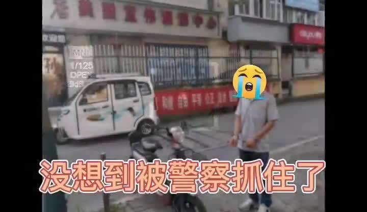 """男子为筹嫖资竟盗窃 民警""""一箭双雕""""抓获卖淫女"""
