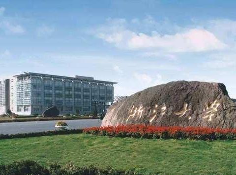 浙江省最好大学排名出炉:这次你还有异议吗?浙大第一,而它第十