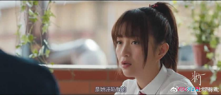 刘涛在学校受到张蓓蕾的欺负 回到家还得受老爸的埋怨 家庭是孩子