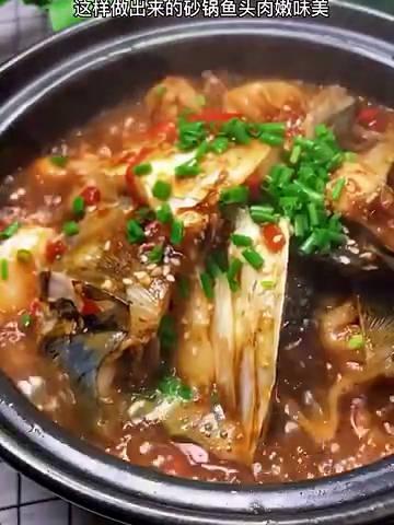 这样做出来的砂锅鱼头,肉嫩味美,即简单又好吃!