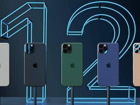 从iPhone 12无高刷新率屏开讲,苹果为何不跟着安卓跑?