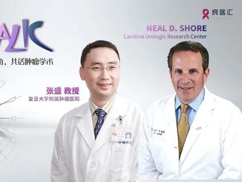 基于HERO研究共论LHRH拮抗剂治疗前列腺癌进展与经验