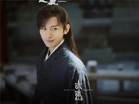《琉璃美人煞》官宣定档8月6号,成毅、袁冰妍携手演绎唯美仙侠恋