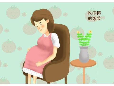女人怀孕最怕什么?不是生孩子的痛,也不是剖腹产,而是这三件事