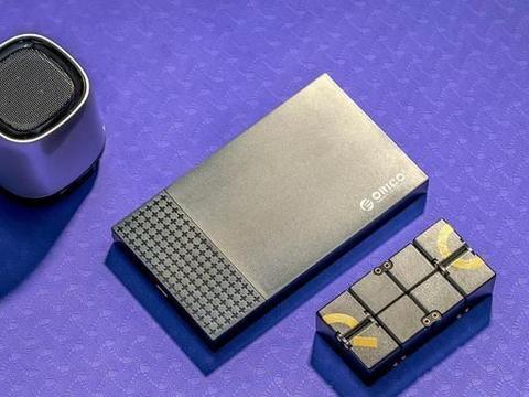 用老式USB接口么?Orico移动硬盘盒Type-C接口上手
