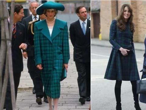 凯特穿越时空撞衫戴安娜王妃,是有意为之还是机缘巧合?