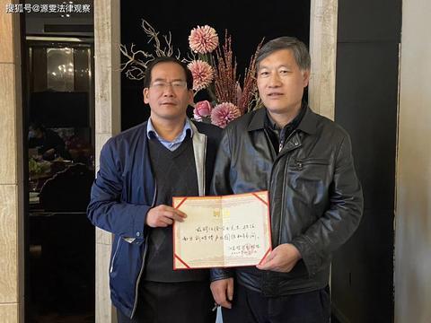 中国新闻传媒集团第二届十大人物|南京大学法律硕士徐宝书律师