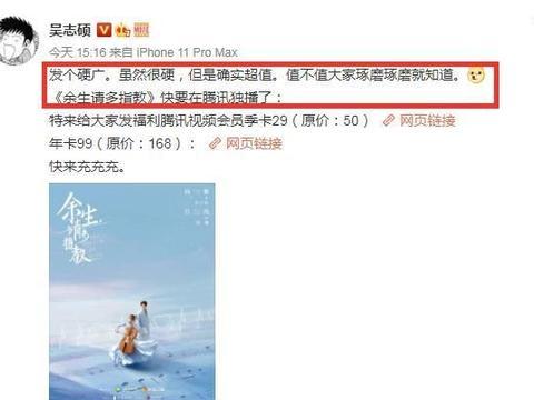 微博大V透露《余生》即将上线,曾力挺肖战10问凤凰网娱乐