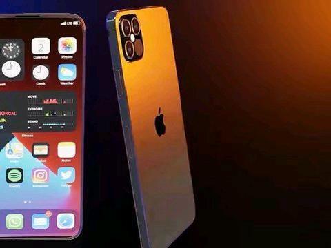 iPhone12 Pro新机,无刘海、直面屏!这样的配置你会买单吗