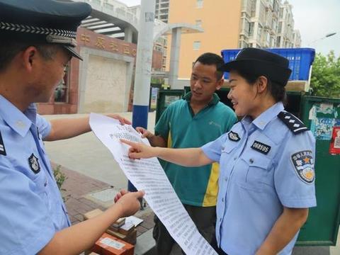 周口:警方摧毁地下钱庄3个 涉嫌跨境赌博152人落网
