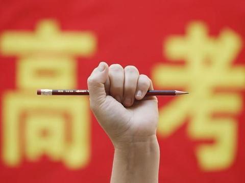 高考状元舍弃香港大学72万奖学金,坚持复读,次年又考进北大