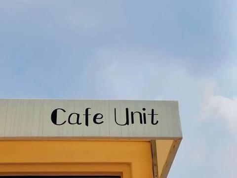 北京新店,奶油色集装箱,像是在韩国海边的ins咖啡屋呀
