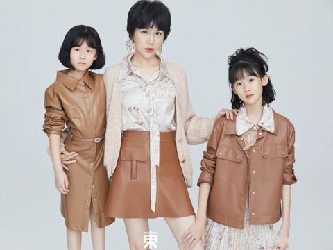 陆毅妻女拍时尚杂志,贝儿小叶子长大了,母女仨6条大长腿真养眼