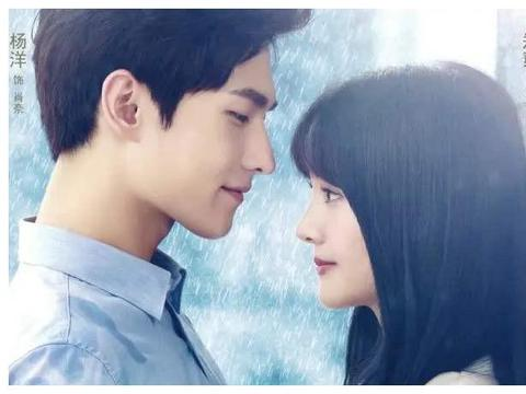 迪丽热巴新剧搭档杨洋,高颜值互动太甜蜜,对比郑爽实在太尴尬