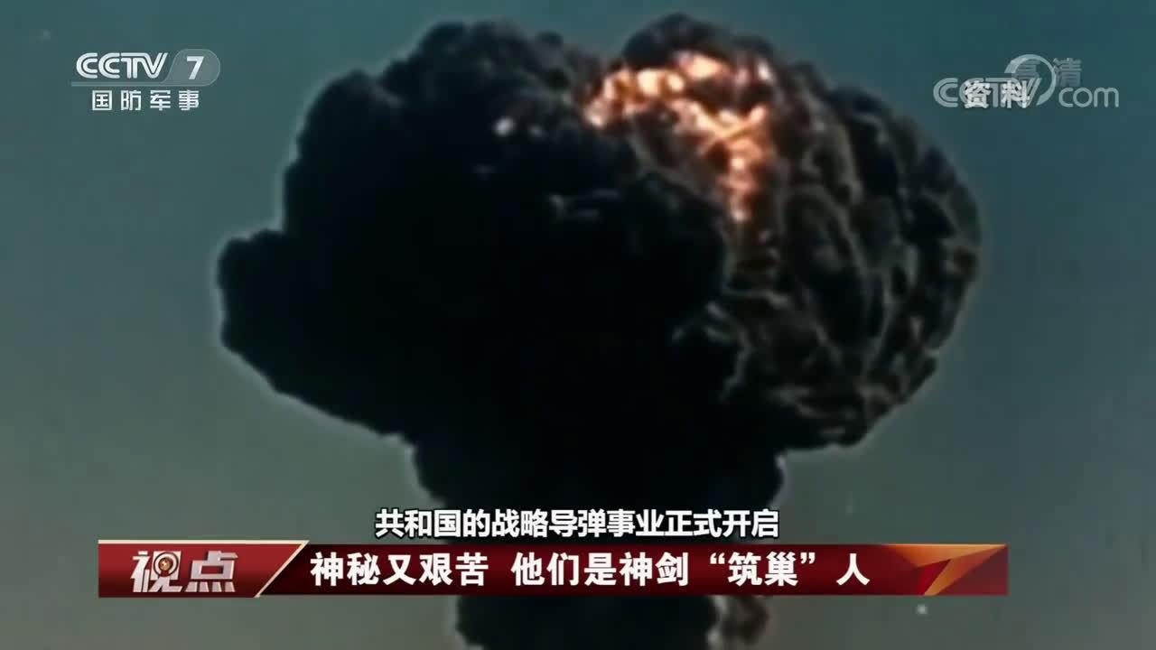中国人民解放军·火箭军(工程兵部队) / Via- CCTV