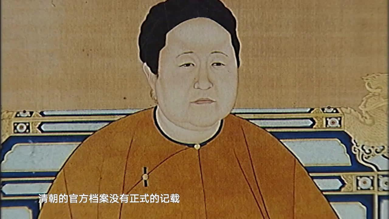 虽然大清亡了,但是大清皇帝想隐藏的真相却被考古学家发现!