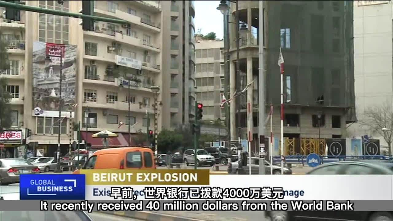 世界银行:将利用全球经验帮助黎巴嫩重建