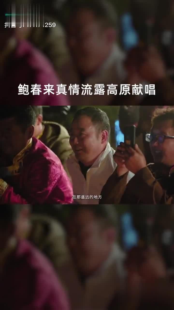 鲍春来真情流露,献唱《在那遥远的地方》,表达对江坡村的眷恋!
