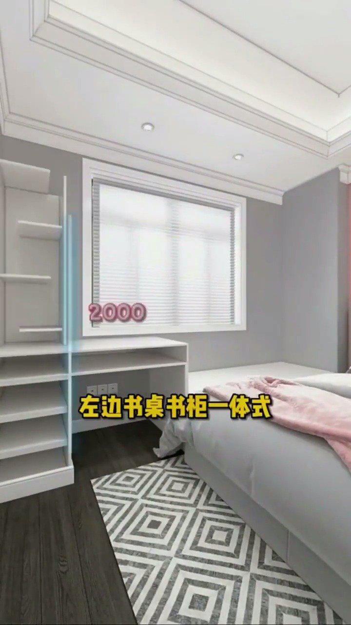 女孩子的房间设计~ 免费设计