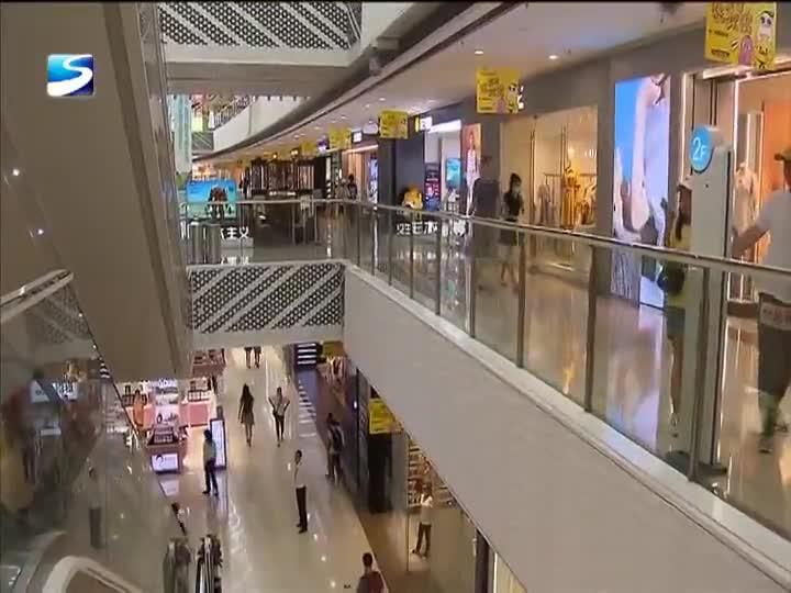 区政协委员视察重点提案办理情况 推动松江商业高质量发展
