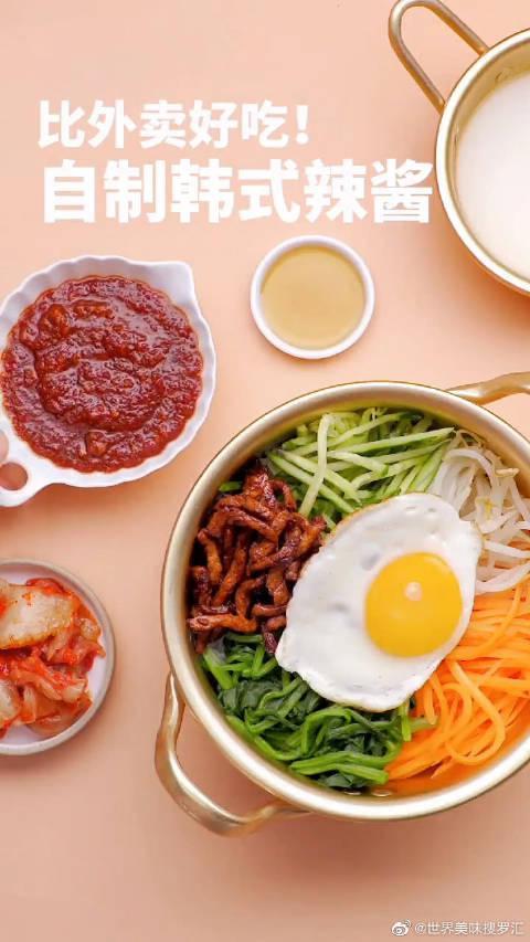 自制韩式辣酱,需要的食材都很常见,拌饭拌面比外卖还好吃